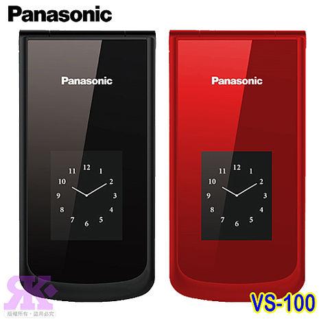 Panasonic VS-100 大螢幕3G折疊式手機
