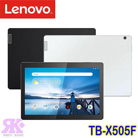 Lenovo Tab M10 TB-X505F (2G/16G) 10吋平板電腦-WiFi版