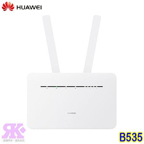 HUAWEI B535 LTE 4G 無線雙頻AC1200路由器