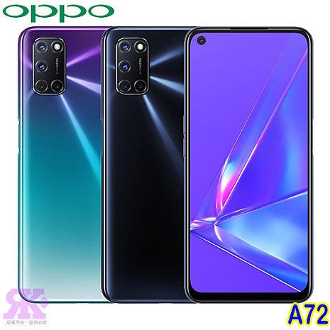 OPPO A72 (4G/128G) 6.5吋四鏡頭智慧手機
