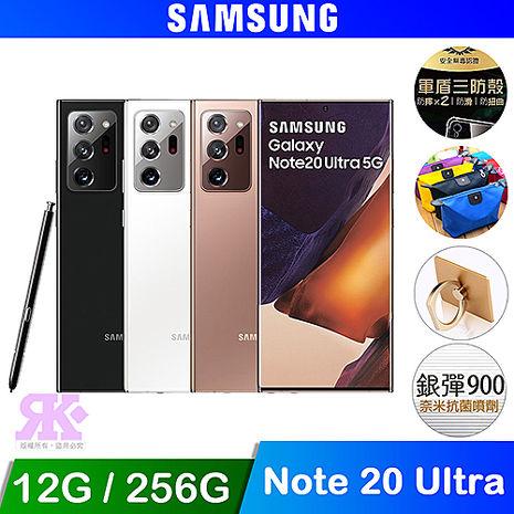 Samsung Galaxy Note 20 Ultra 5G (12G/256G) 6.9吋手機