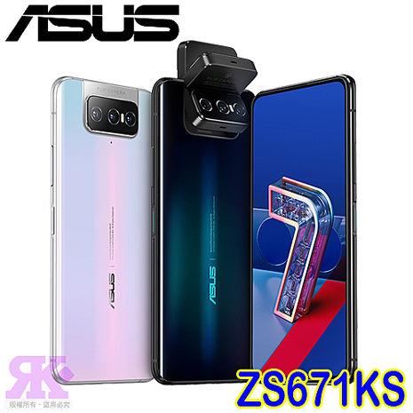 ASUS ZenFone 7 Pro ZS671KS (8G/256G)(5G) 6.67吋翻轉鏡頭智慧機