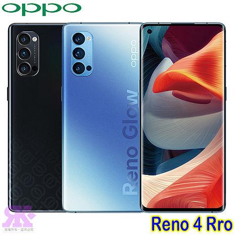 OPPO Reno4 Pro (12G/256G)智慧型手機