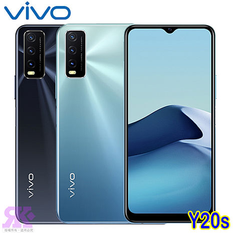 VIVO Y20s (4G/128G) 6.51吋AI智慧三鏡頭智慧手機