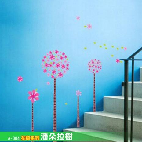 花草系列 潘朵拉樹  大尺寸高級創意壁貼 / 牆貼 A-004