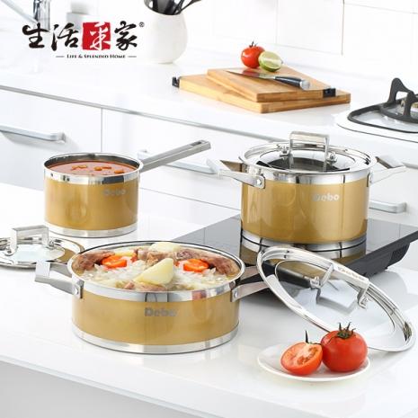 【生活采家】DEBO系列時代金不鏽鋼餐廚料理三鍋組(17/21/25cm)#17012