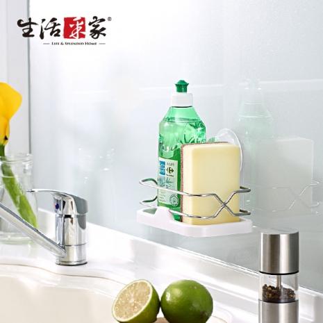 【生活采家】GarBath吸盤系列廚房洗碗精架#22040