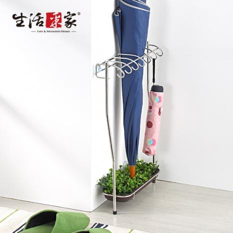 雨季↘【生活采家】台灣製304不鏽鋼玄關二用雨傘架#27031
