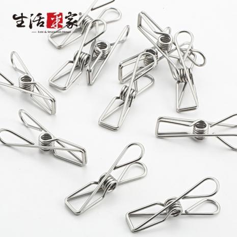 【生活采家】台灣製304不鏽鋼曬衣專用夾 20入#99001