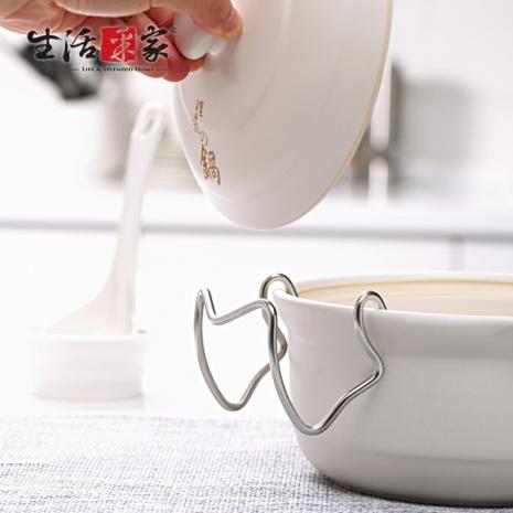 【生活采家】台灣製304不鏽鋼廚房湯鍋掛式鍋蓋架(2入組)#99245