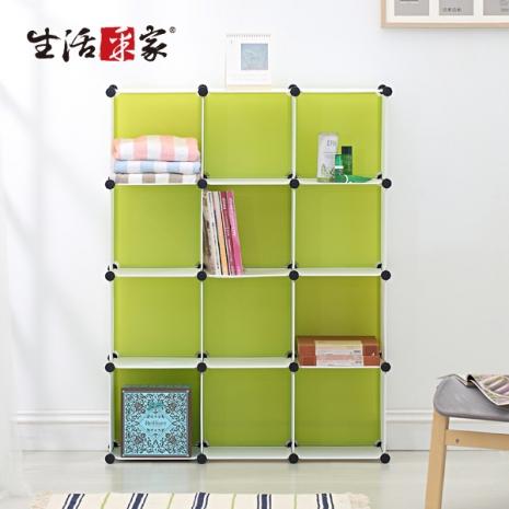 【生活采家】玩色主義12格置物收納櫃 粉綠#63162