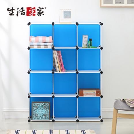 【生活采家】玩色主義12格置物收納櫃 粉藍#63161