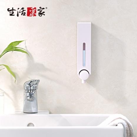 【生活采家】幸福手感經典白250ml單孔手壓式給皂機#47055-居家日用.傢俱寢具-myfone購物