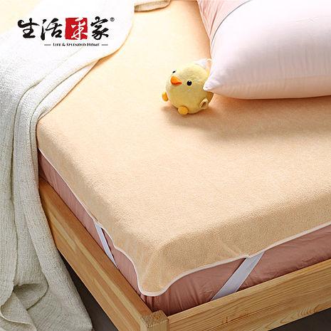 【生活采家】自然呵護防滲機能保潔墊-嬰兒床#74004-居家日用.傢俱寢具-myfone購物