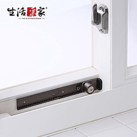 【生活采家】GUARD系列可調整式鋁窗鎖(附鑰匙) 棕色#34019