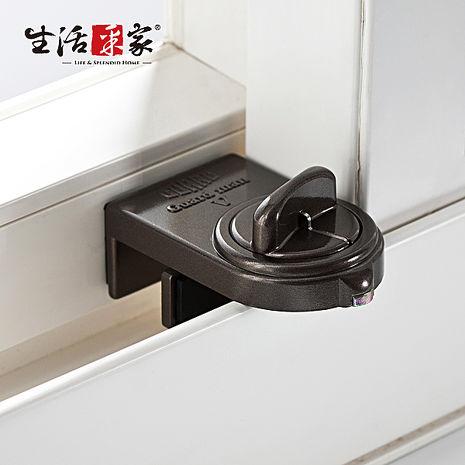 【生活采家】GUARD系列落地型鋁門窗鎖 大安全鈕型(棕)#34006