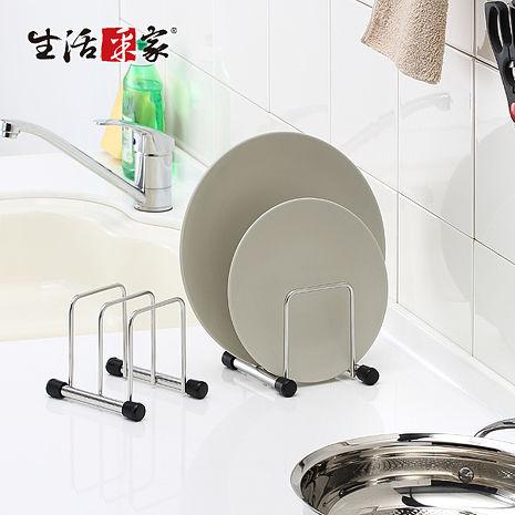 【生活采家】台灣製304不鏽鋼廚房ㄇ型2格砧板餐盤收納架(2入組)#99386