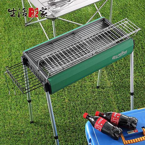 【生活采家】歐文派對戶外便攜高低二段式烤肉架 綠#47001