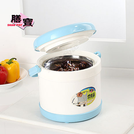 【膳寶】美味料理2公升多功能悶燒鍋