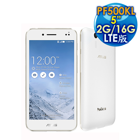 ASUS 華碩 PadFone S PF500KL 2G/16G LTE版 變形手機  白色