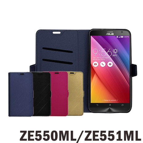 ZENFONE 2 ZE550ML/ZE551ML 專用金沙紋側翻皮套【4色】黑