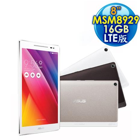 ASUS 華碩 ZenPad 8.0 16GB LTE版 (Z380KL) 8吋 平板電腦