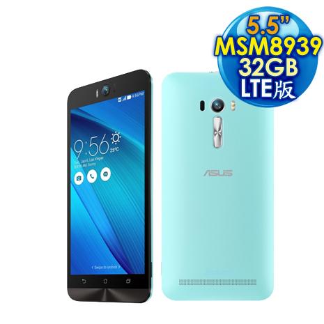 ASUS 華碩 ZenFone Selfie ZD551KL 3G/32G 5.5吋 QS615 LTE 雙卡雙待智慧手機 -藍色