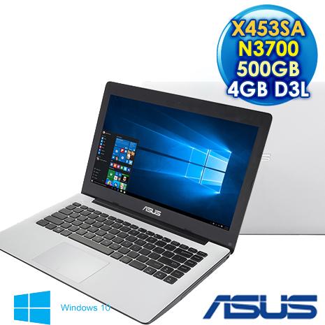 【福利品】ASUS 華碩  X453SA-0021GN3700  (N3700/14W/4GD3L/500G/DL/W10) 經典白  時尚繽紛筆電-數位筆電.列印.DIY-myfone購物