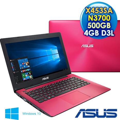 【福利品】ASUS 華碩 X453SA-0042DN3700  (N3700/14W/4GD3L/500G/DL/W10) 甜心粉  時尚繽紛筆電-數位筆電.列印.DIY-myfone購物