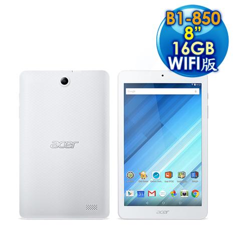 Acer 宏碁 Iconia One 8 B1-850 1G/16GB WIFI版 8吋 四核心平板電腦 【白色】