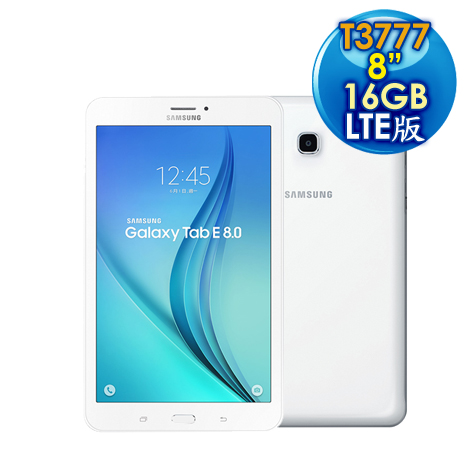 Samsung GALAXY Tab E 8.0 16GB LTE版 T3777 四核心平板電腦