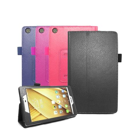 ASUS ZenPad 7.0 Z370KL / Z370C  7吋 專用荔枝紋可立式皮套