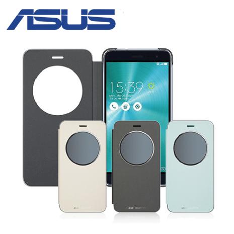 【ASUS原廠】Zenfone 3 VIEW FLIP COVER 5.5吋 視窗側掀皮套 ( ZE552KL / ZE552 )藍色