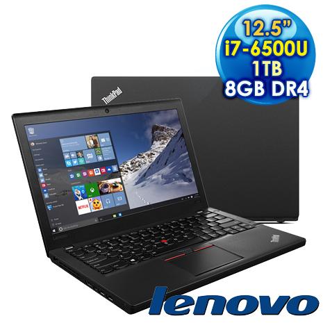 【拆封新品】Lenovo 聯想 ThinkPad X260 (i7-6500U/8GD4/1TB/W7P&W10P) 輕薄商務筆電