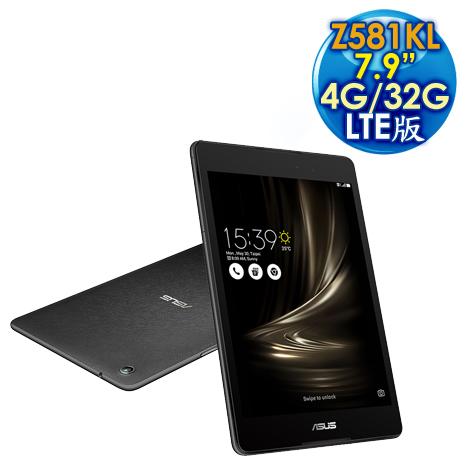 ASUS 華碩 ZenPad 3 8.0 4G/32G LTE版 (Z581KL) 7.9吋 平板電腦