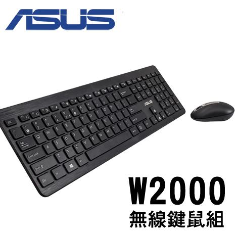 ASUS 華碩 W2000 USB 2.4G 無線鍵盤滑鼠組-3C電腦週邊-myfone購物
