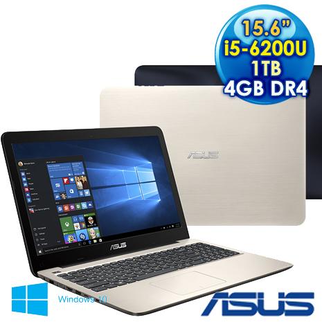 【拆封新品】ASUS 華碩 X556UQ (i5-6200U/15.6F/4GD4/1TB/DL/W10 ) 2G獨顯效能筆電 金色