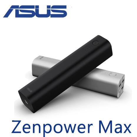 【原廠】ASUS 華碩 ZenPower Max 26800mAh 超大容量行動電源
