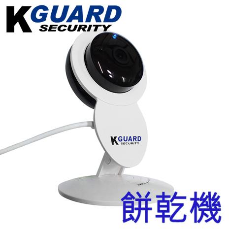 KGUARD 廣盈  HD網路智慧攝影機 /  餅乾機  ( QRT-502L )