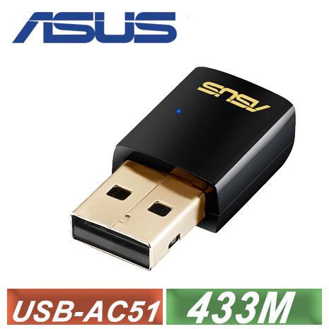 【ASUS 華碩】 雙頻 Wireless-AC600 無線網卡 ( USB-AC51 )
