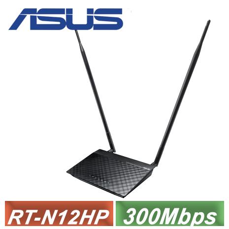 【ASUS 華碩】300Mbps 高功率無線路由器 ( RT-N12HP  )