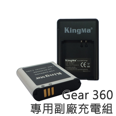 Samsung Gear 360 BC200 副廠專用充電座+電池組