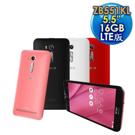ASUS 華碩 ZenFone GO TV ZB551KL 2G/16G 5.5吋 LTE版 無線行動電視 雙卡雙待手機【粉紅/紅/白/黑】