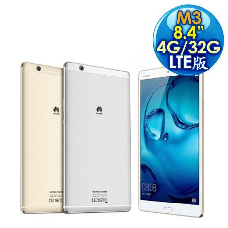 HUAWEI MediaPad M3 4G/32G LTE版 8.4吋 八核心 頂級影音旗艦平板 銀白色