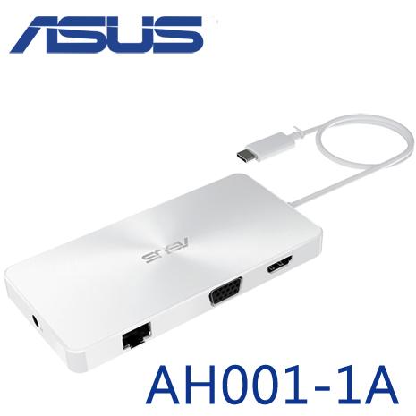 【原廠】ASUS 華碩 AH001-1A UNIVERSAL DKCK  多功能擴充Dock  (附90W adapter)-3C電腦週邊-myfone購物