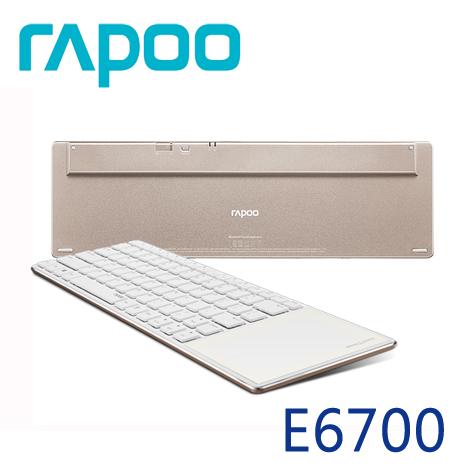 RAPOO 雷柏 E6700 藍芽超薄觸控鍵盤 金色
