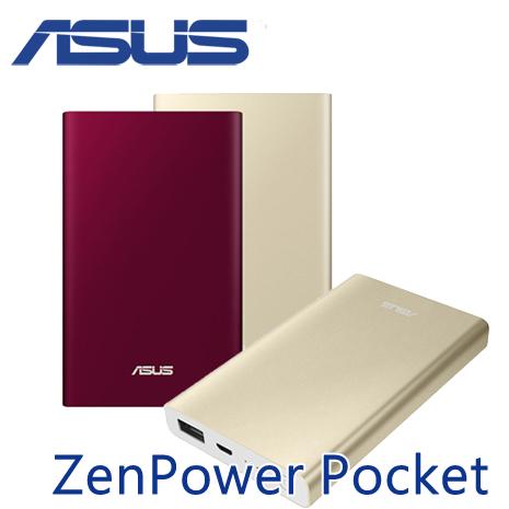 【原廠】ASUS 華碩 ZenPower Pocket 6000mAh 行動電源流沙金