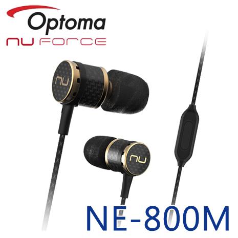 Optoma NuForce NE-800M 碳纖維旗艦款耳機