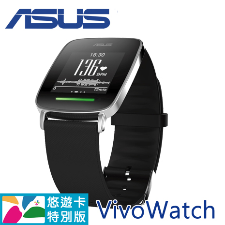 ASUS 華碩 VivoWatch 智慧運動手錶 悠遊卡特別版【黑色】
