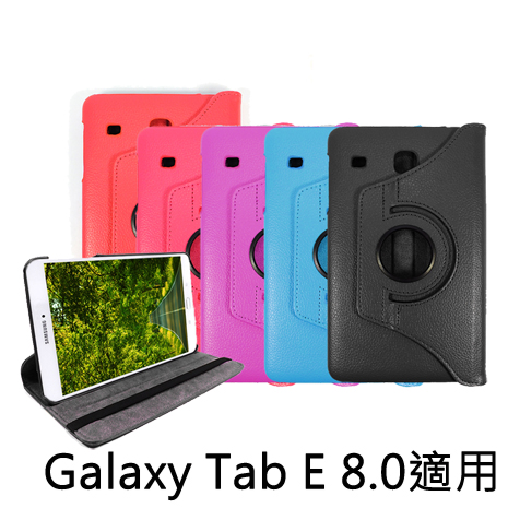 Samsung Galaxy Tab E 8.0  T3777 專用旋轉皮套